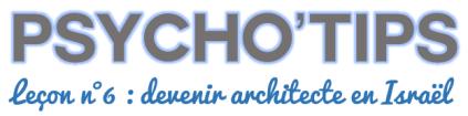 Devenir architecte en Israël