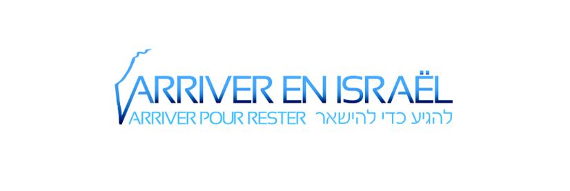 arriverenisrael